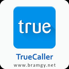 تحميل برنامج تروكولار لمعرفة اسم المتصل