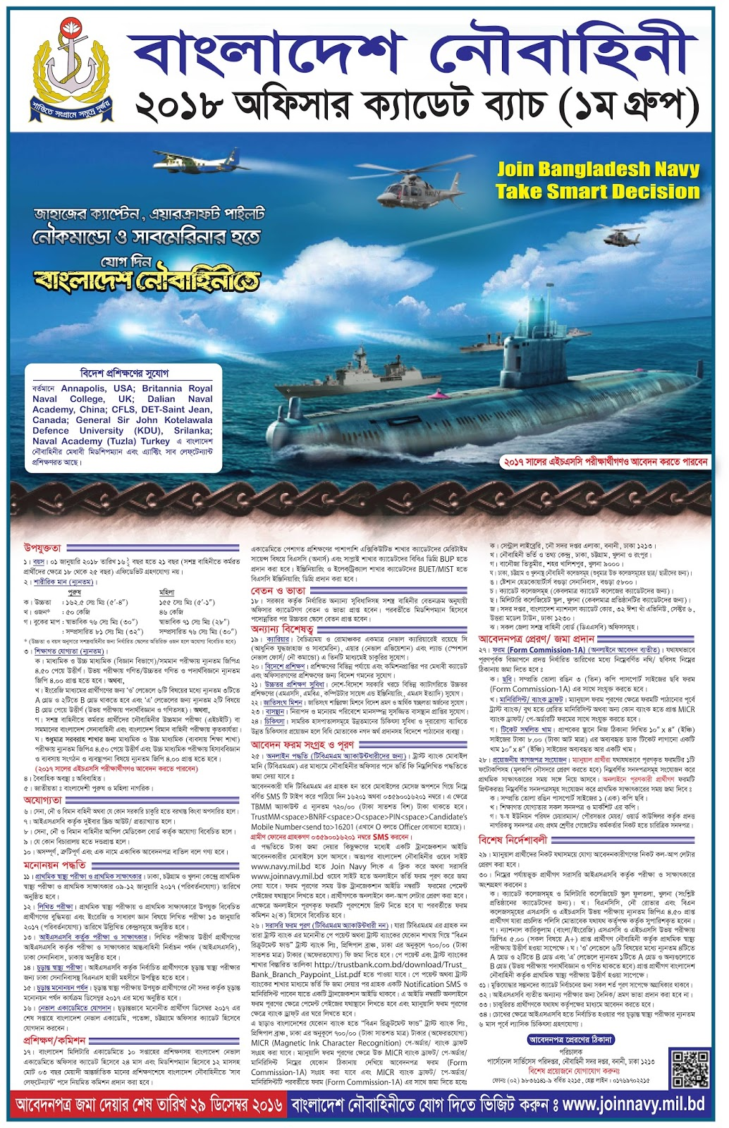 Apply Bangladesh Navy Officer Cadet-2018 Job Circular