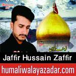 http://www.humaliwalayazadar.com/2017/09/syed-jaffir-hussain-zaffir-naqvi-nohay.html