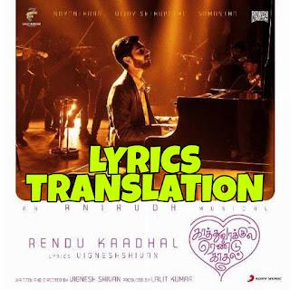 Rendu Kaadhal Lyrics in English | With Translation | – Kaathuvaakula Rendu Kaadhal