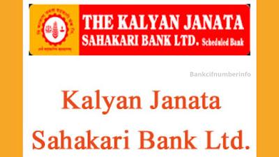 Kalyan Janata Sahakari Bank mini statement by SMS