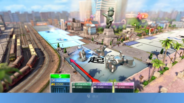 Download Monopoly Plus PC Gameplay