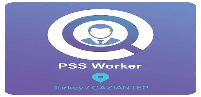شاغر, وظيفي, في منظمة, بنيان ,Organization ,Bonyan, في تركيا ,Turkey - غازي عينتاب ,Gaziantep