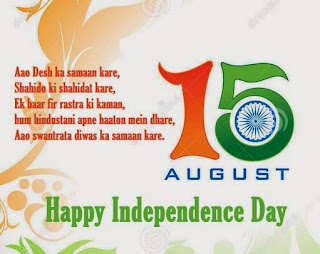 Independence Day 2018 images