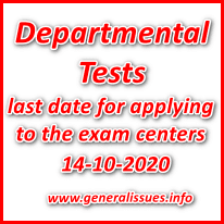 Departmental Tests last date for applying to the exam centers