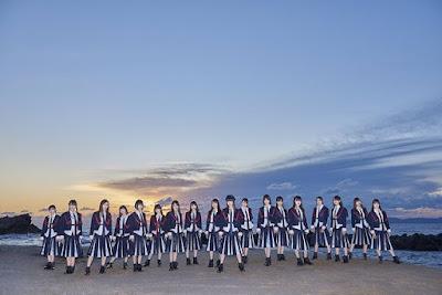 NGT48 - Sekai wa Doko Made Aozora na no ka.jpg
