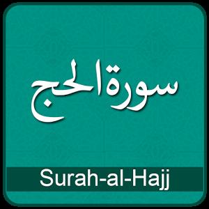 Teks Bacaan Surat Al Hajj Arab Latin dan Terjemahannya