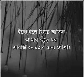 Mon kharap image