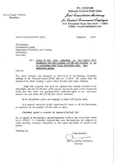 Grant of one time relaxation to the Central Government Employees who have availed LTC-80 and traveled by air by purchasing ticket from authorities other than authorized agents