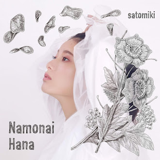 [Lirik+Terjemahan] Sato Miki - Namonai Hana (Bunga Tanpa Nama)