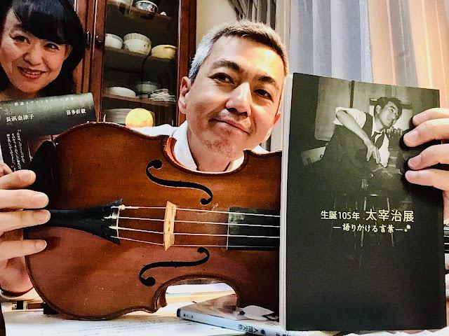 おとがたり:長浜奈津子(朗読)喜多直毅(ヴァイオリン)