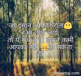 yaad-shayari-in-hindi-for-girlfriendnemeju