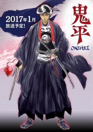 Onihei ตอนที่ 01-13 ซับไทย