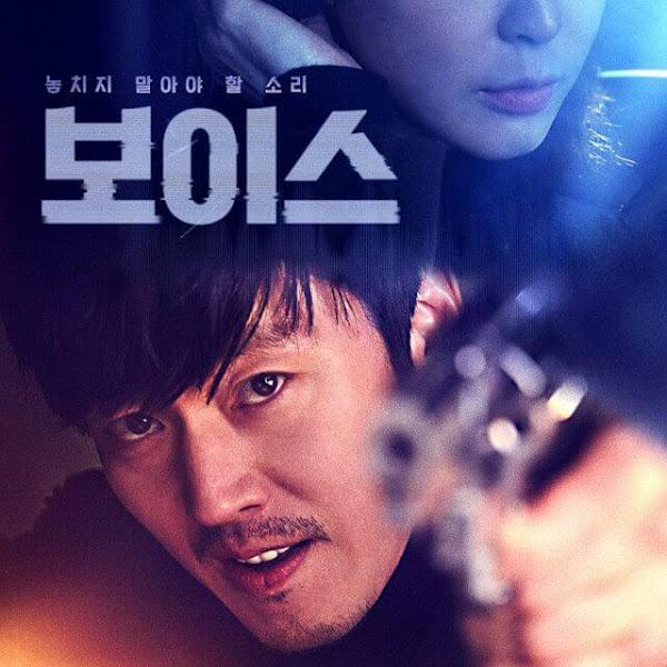 Voice Korean Drama (Review)