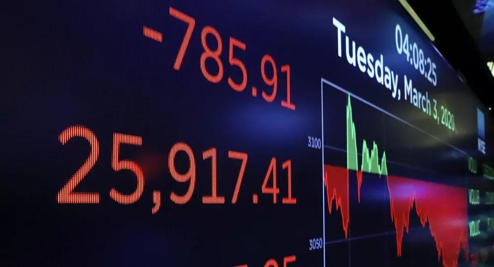 في انتظار نتائج الانتخابات الأمريكية... العقود الآجلة ترتفع والمستثمرون يترقبون الحسم