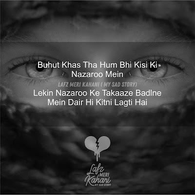 shayari about love images by Lafz meri kahani.