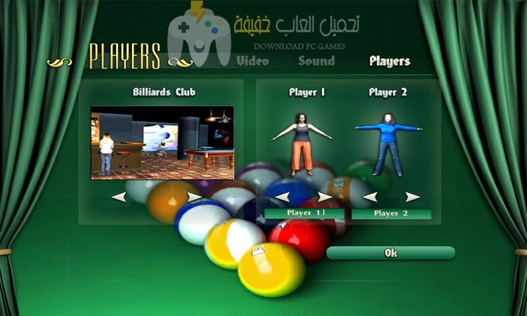 تحميل لعبة البلياردو Billiard World للكمبيوتر مجانا