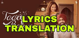 Taare Balliye Lyrics Translation  in English/Hindi – Ammy
