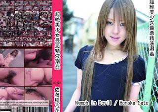 Tokyo hot n0425 Nymph in Devil ria sakurai Jav Uncensored