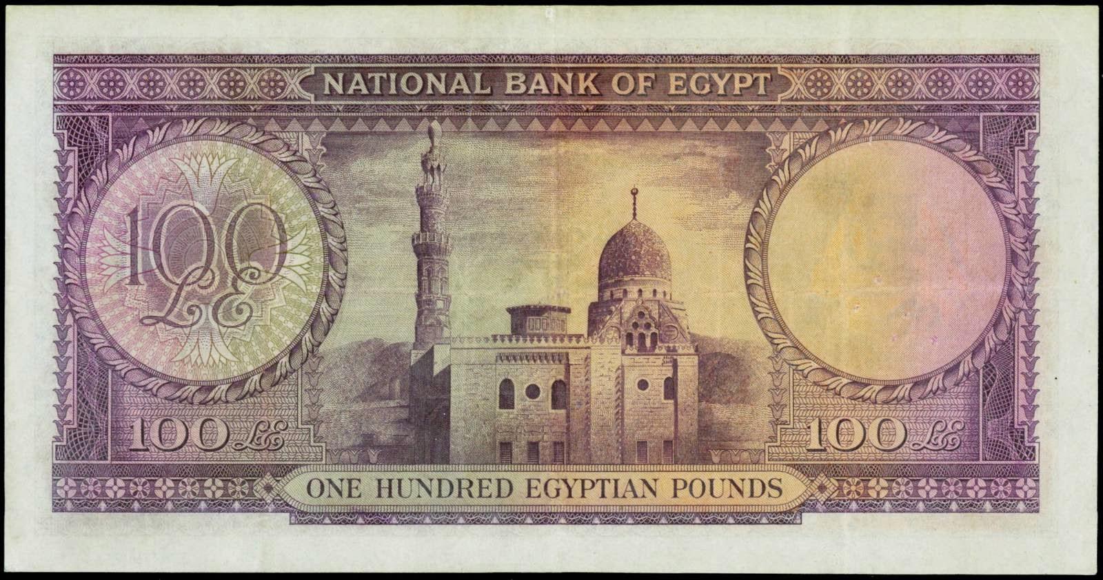 100 Egyptian Pounds