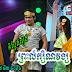CTN Comedy Reatrey Kamsan 15 Mar 2014