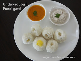 Unde kadubu recipe in Kannada