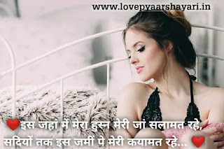 Girls pressing there beauty quotes and shayari