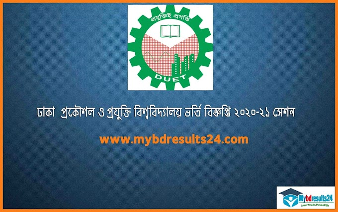 Dhaka University of Engineering and Technology DUET Admission Circular 2020-21