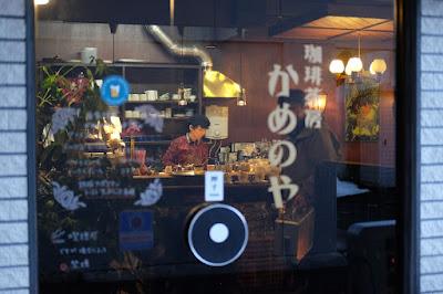 長野県松本市の喫茶・カフェ 珈琲茶房 かめのや