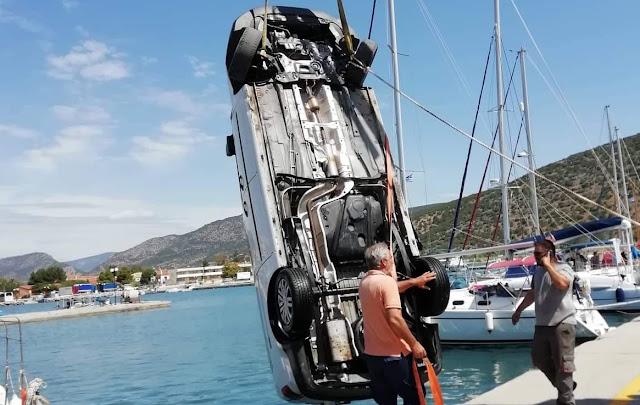 Αργολίδα: Αυτοκίνητο με δυο επιβάτες έπεσε στο λιμάνι της Ερμιόνης