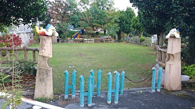 内間児童公園の写真