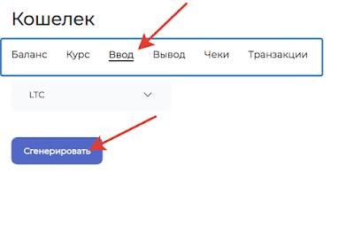 Как вывести FNK на любую карту в любой валюте
