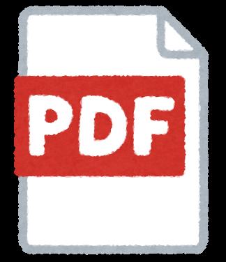 pdf ocr エクセル フリー