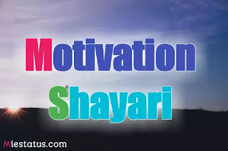 motivation shayari
