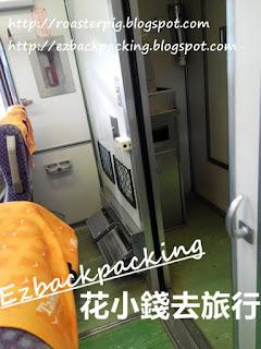 台中去台北自強號列車
