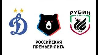 Динамо М — Рубин: прогноз на матч, где будет трансляция смотреть онлайн в 16:30 МСК. 13.09.2020г.