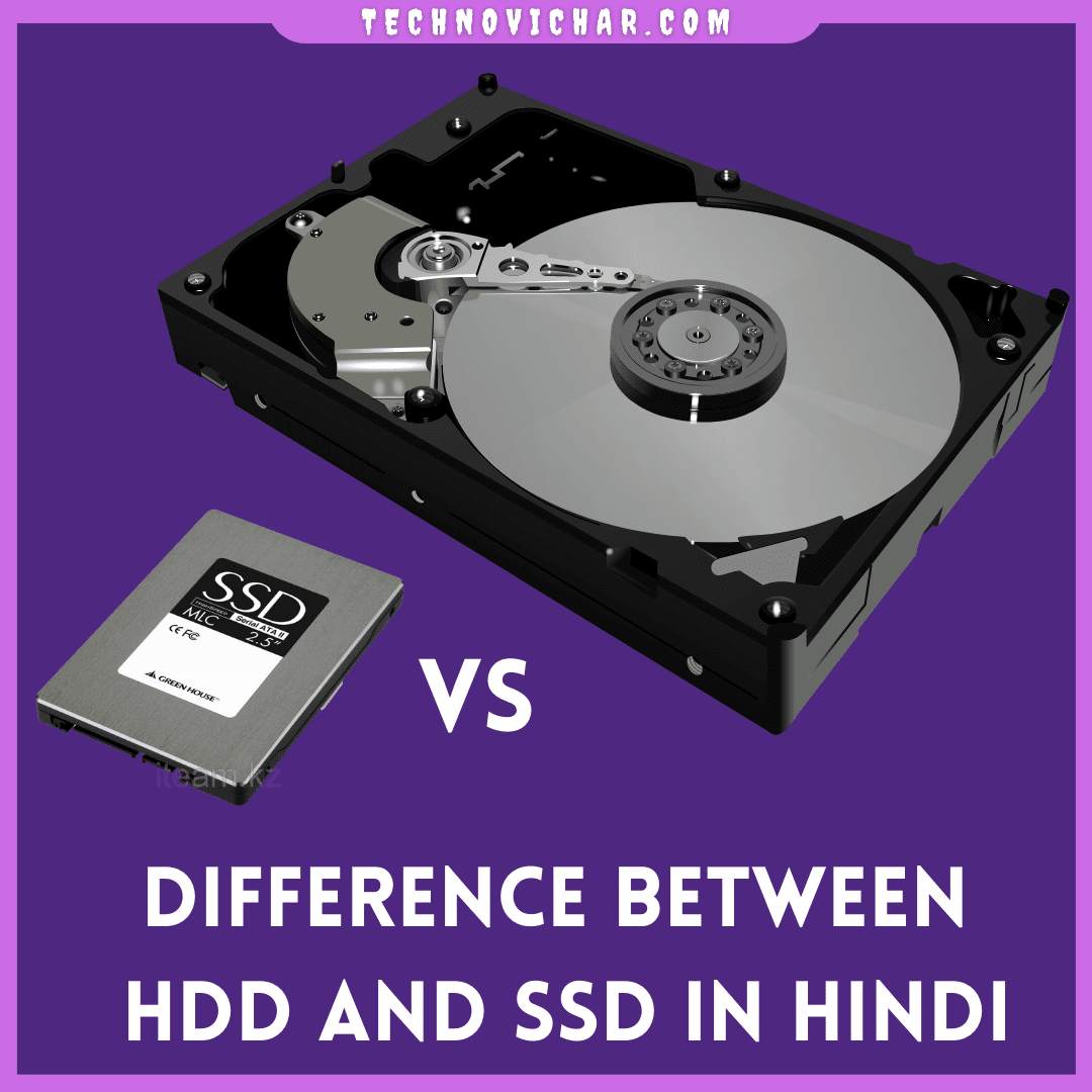 Difference_Between_HDD_and_SSD_in_Hindi