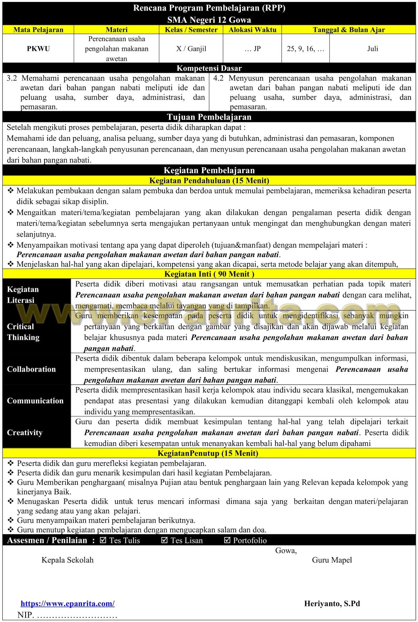 RPP 1 Halaman Prakarya Aspek Pengolahan (Perencanaan usaha pengolahan makanan awetan dari bahan pangan nabati)
