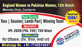 Who will win Today 12th match ENW vs PKW Womens WC 2020