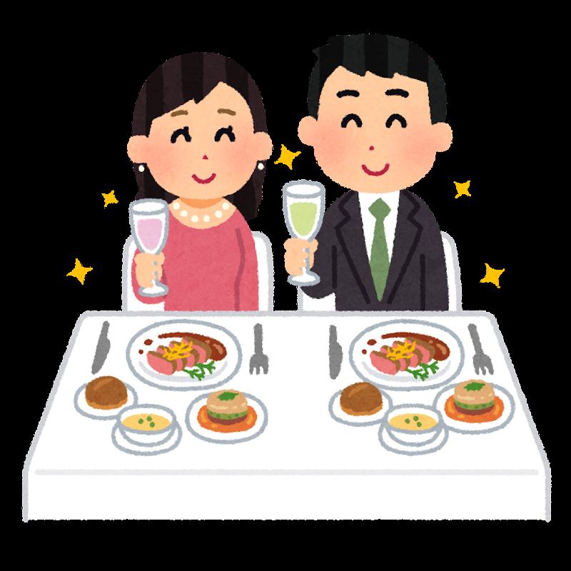 レストランでディナーを食べるカップルのイラスト かわいいフリー素材