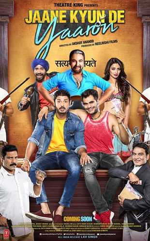 Jaane kyun de yaaron 2018 Full Hindi Movie Download HDRip 720p