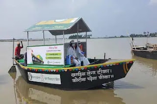 vaccination-on-boat-in-flood-area