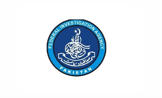 FIA Jobs 2021 – Federal Investigation Agency Jobs 2021 – 1143 FIA Upcoming Jobs 2021
