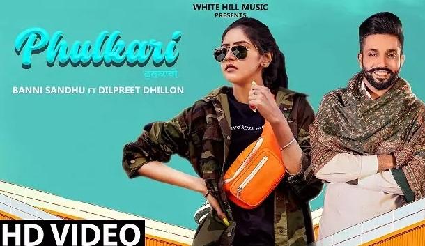 फुलकरी (Phulkari) Lyrics Baani Sandhu and ft Dilpreet Dhillon
