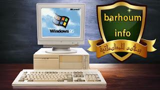 كيفية ،طريقة، تشغيل، البرامج ،الالعاب، لا تعمل، على، ويندوز 10