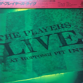 The Players - 1985 - Live