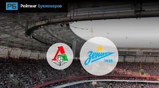Локомотив М – Зенит смотреть онлайн бесплатно 28 сентября 2019 прямая трансляция в 19:00 МСК.