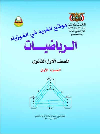 تحميل كتاب يلا نتعلم تركي pdf