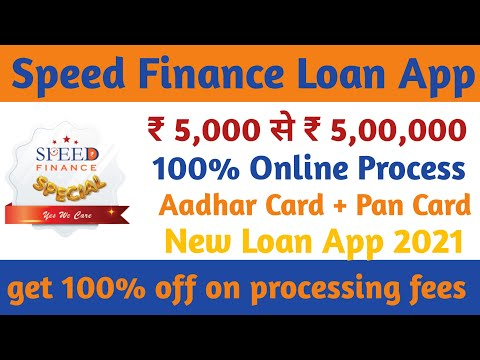 How to take a loan with Speedfinance Loan App:SpeedFinance Loan App Se Loan Kaise Le : SpeedFinance Loan App Se Loan Online – SpeedFinance Loan App Review