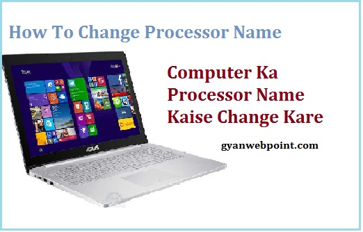 Computer-Laptop-Ka-Processor-Name-Kaise-Change-Kare